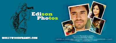 First look poster of movie 'Edison Photos'.