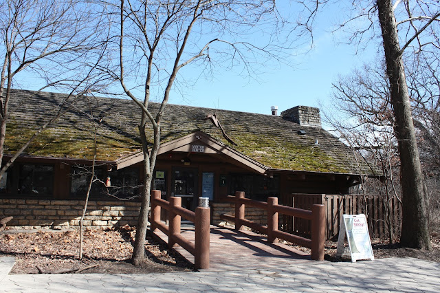 Fullersburg Woods Nature Education Center