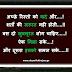 Jab Koi Khyal Dil SE Takrata Hai-Love Shayari