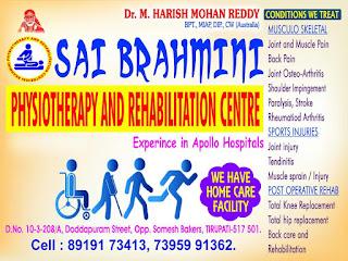 SAI BRAHMINI PHYSIOTHERAPY AND REHBILITATION CENTRE