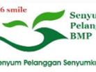 Lowongan Kerja di PT. Bumimas Multikarya Perkasa - Semarang (Kepala Operasional, Spv Marketing, Customer Service Officer, Marketing, Administrasi Staff Gudang, Driver)