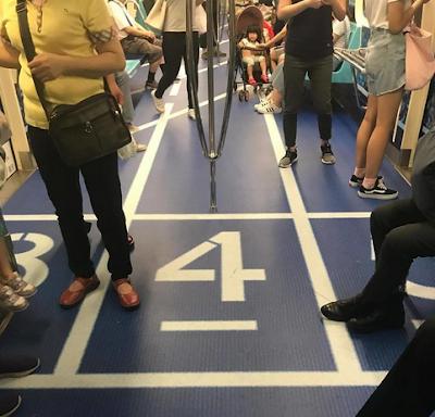Demi Menyabut Universide Taiwan Ciptakan Kereta Bawah Tanah Ber-Alas Olahraga 3D