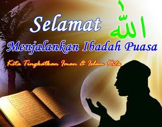 Gambar Ucapan Ramadhan Selamat Menunaikan Ibadah Puasa Ramadan