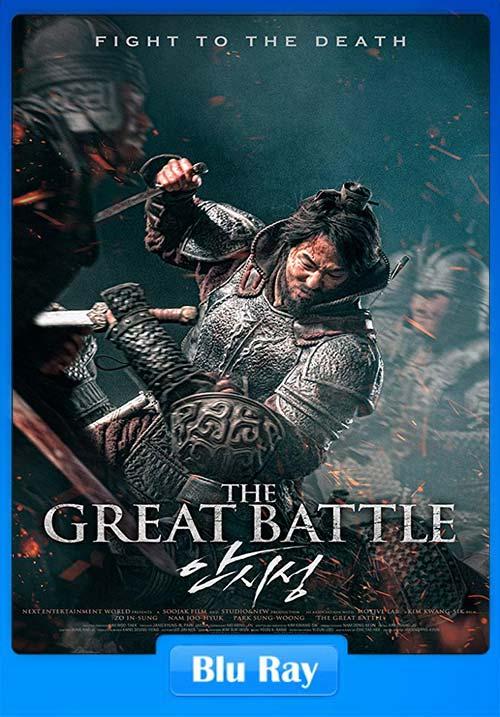 The Great Battle 2018 720p BRRip x264   480p 300MB   100MB HEVC