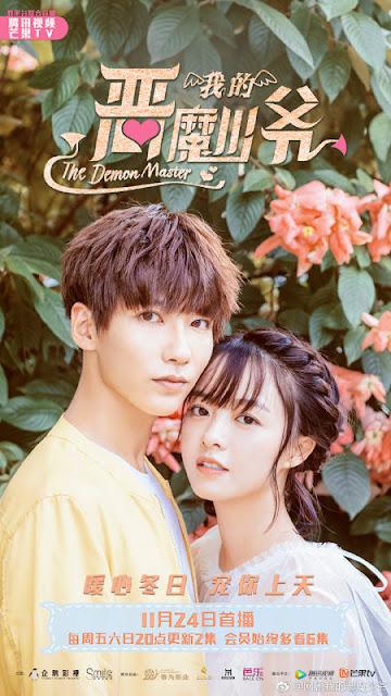 The Demon Master Jia Zhengyu Yu Xintian Poster