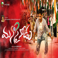 Manasainodu (2017) Telugu Movie Audio CD Front Covers, Posters, Pictures, Pics, Images, Photos, Wallpapers