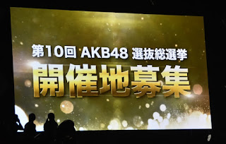 AKB48 to hold 10th Senbatsu Sousenkyo in June