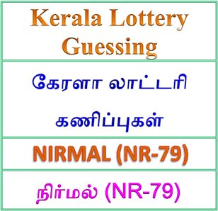 www.keralalotteries.info NR-79, live- NIRMAL -lottery-result-today,  Kerala lottery guessing of NIRMAL NR-79, NIRMAL NR-79 lottery prediction, top winning numbers of NIRMAL NR-79, ABC winning numbers, ABC NIRMAL NR-79  27-07-2018 ABC winning numbers, Best four winning numbers, NIRMAL NR-79 six digit winning numbers, kerala-lottery-results, keralagovernment, result, kerala lottery gov.in, picture, image, images, pics, pictures kerala lottery, kl result, yesterday lottery results, lotteries results, keralalotteries, kerala lottery, keralalotteryresult, kerala lottery result, kerala lottery result live, kerala lottery today, kerala lottery result today, kerala lottery results today, today kerala lottery result NIRMAL lottery results, kerala lottery result today NIRMAL, NIRMAL lottery result, kerala lottery result NIRMAL today, kerala lottery NIRMAL today result, NIRMAL kerala lottery result, today NIRMAL lottery result, today kerala lottery result NIRMAL, kerala lottery result NIRMAL NR-79, NIRMAL NR-79 lottery result today, kerala lottery results today NIRMAL, NIRMAL lottery today, today lottery result NIRMAL , NIRMAL lottery result today, kerala lottery result live, kerala lottery bumper result, kerala lottery result yesterday, kerala lottery result today, kerala online lottery results, kerala lottery draw, kerala lottery results, kerala state lottery today, kerala lottare, NIRMAL lottery today result, NIRMAL lottery results today, kerala lottery result, lottery today, kerala lottery today lottery draw result, kerala lottery online purchase NIRMAL lottery, kerala lottery NIRMAL online buy, buy kerala lottery online NIRMAL official, NIRMAL lottery NR-79,