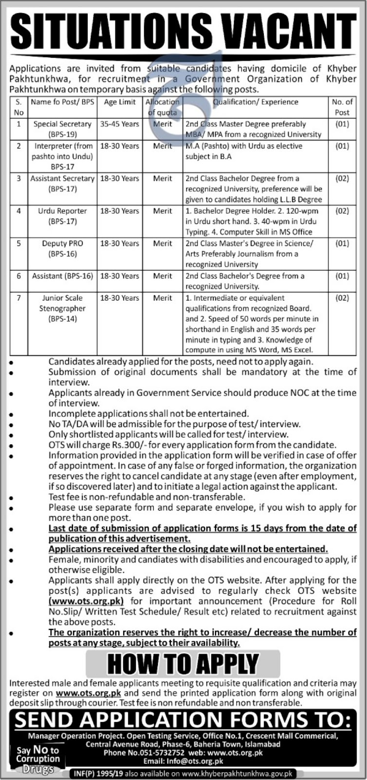 Govt Organization KPK Jobs 2019 Apply through OTS