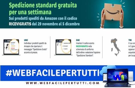 Amazon spedizione gratuita per tutti fino al 5 dicembre