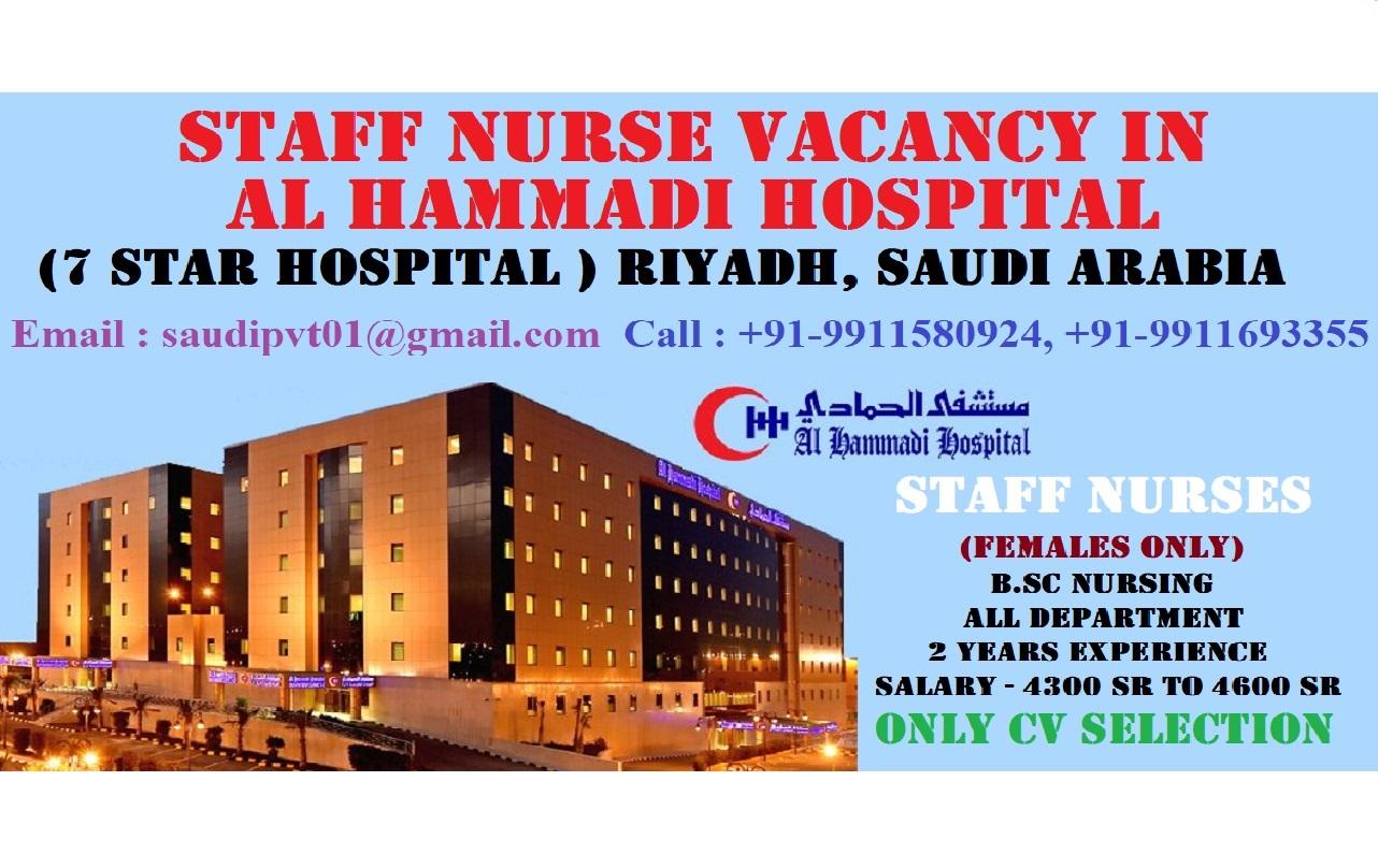 STAFF NURSE VACANCY IN AL HAMMADI HOSPITAL (7 Star Hospital ) RIYADH, SAUDI ARABIA.