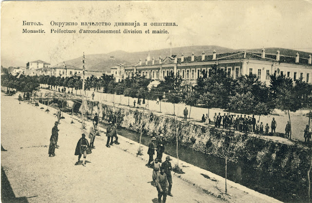 Headquarters of military and the municipality authorities - Location Dragor River - Bitola during the First Bakan War