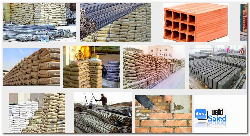 اسس واساليب تشوين مواد البناء (اسمنت و رمل و حديد و طوب)