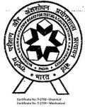 NABL Recruitment 2016
