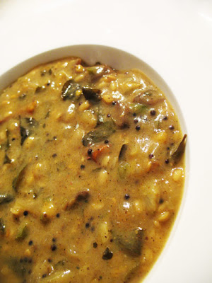 South Indian Tamarind Sambar