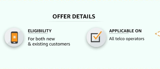 Offer Details of Amazon Mobile Recharge