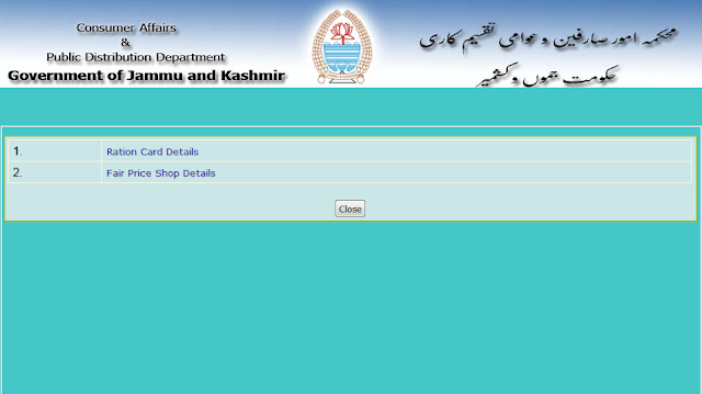 Jammu_and_Kashmir_Ration_card_Details