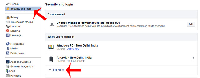 facebook account konse device par login hai kaise pata kare