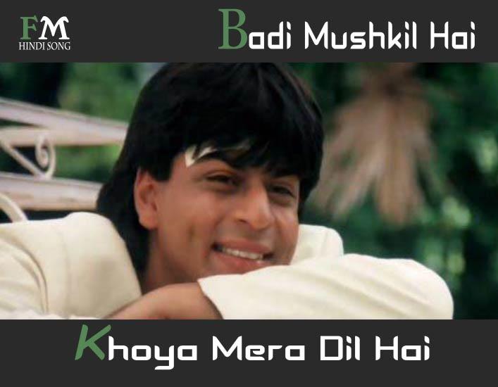 Badi-Mushkil-Hai-Khoya-Mera-Anjaam-(1994)