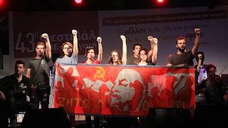 Grecia: El festival de la KNE está dedicado al centenario de la Revolución de Octubre