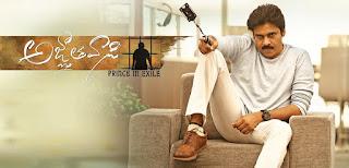 Agnyaathavaasi Telugu Movie Review, Agnyathavasi Review