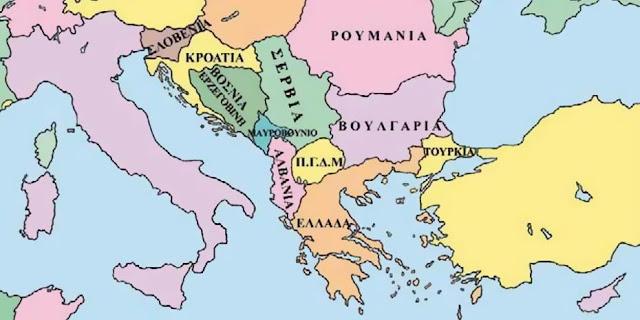 Η επικίνδυνη βαλκανοποίηση της Ευρώπης