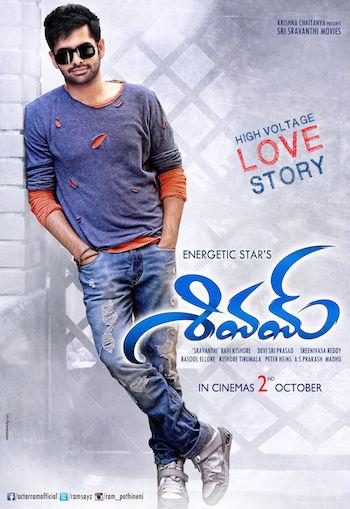 Shivam 2015 Dual Audio Hindi Dubbed Full Movie Download