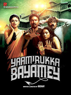Yaamirukka Bayamey (Raj Mahal 4) (2014) Hindi dubbed HDRip | 720p | 480p