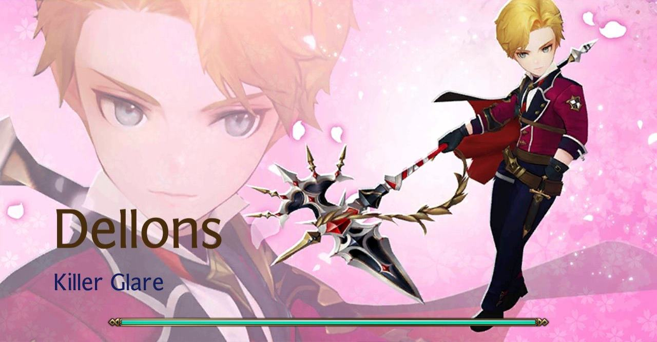 Game Guide: Seven Knights Jewels, Armors, Weapons