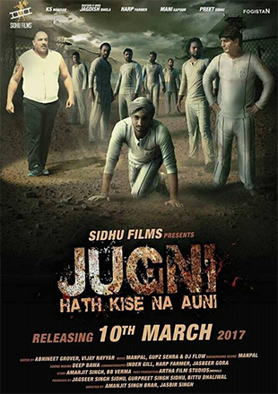 Jugni – Hath Kise Na Auni 2017 Punjabi 480p HDRip 400MB