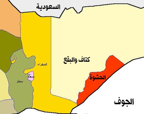 ضمن عمليات قطع رأس الافعى الحوثية القوات الحكومية تصل الى مشارف مديرية الحشوة شرق صعده .