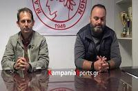 nasiopoulos-kai-tsitenidis-stin-kamera-tou-kampaniasports