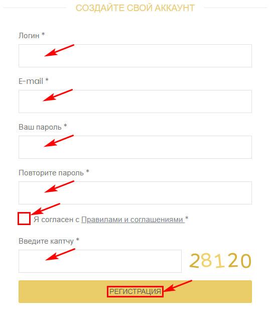 Регистрация в Ginvest 2