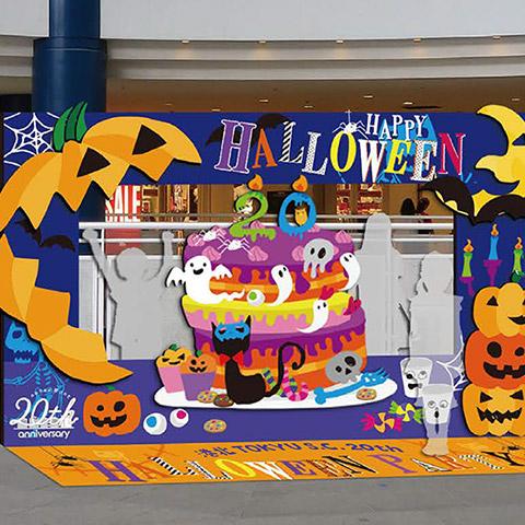 センター南・港北東急SCの週替わりハロウィンのラリーイベントに参加!パパ・ママと一緒にオバケを探してお菓子を貰おう