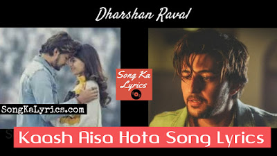 kaash-aisa-hota-lyrics-by-darshan-raval-karishma-sharma-hindi-song