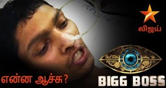 Bigg Boss 2 Review Episode 57   13TH Aug 2018   Day 57