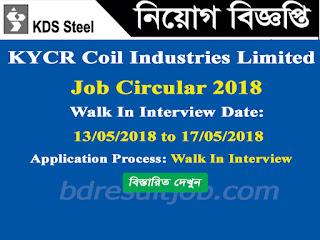 KYCR Coil Industries Limited Job Circular 2018
