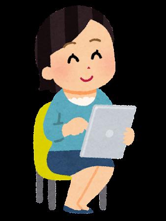 タブレット型PCを使う女性のイラスト