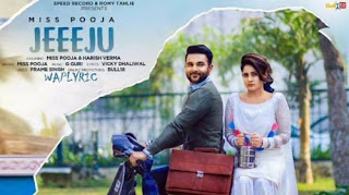 Jeeju Song Lyrics