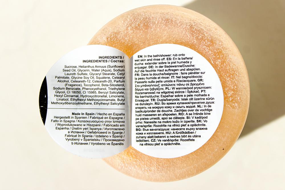 Bershka Sunshine Vibes sugar body scrub product ingredients