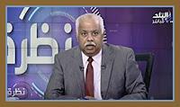 برنامج نظرة 23/3/2017 حمدى رزق - إسأل عن علاج فيروس B