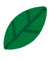 葉っぱのマーク(緑の葉)