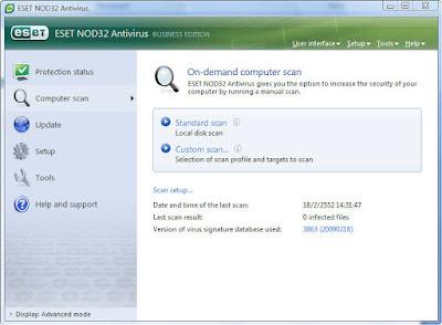 تحميل برنامج نود 32 مجانا NOD32 AntiVirus