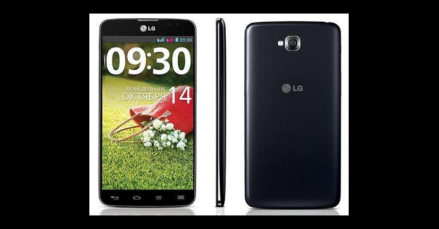 Spesifikasi Dan Harga LG G Pro Lite Dual harga baru dan bekas