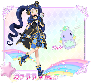 "Revelados dos nuevos personajes para el anime ""Idol Time PriPara"""