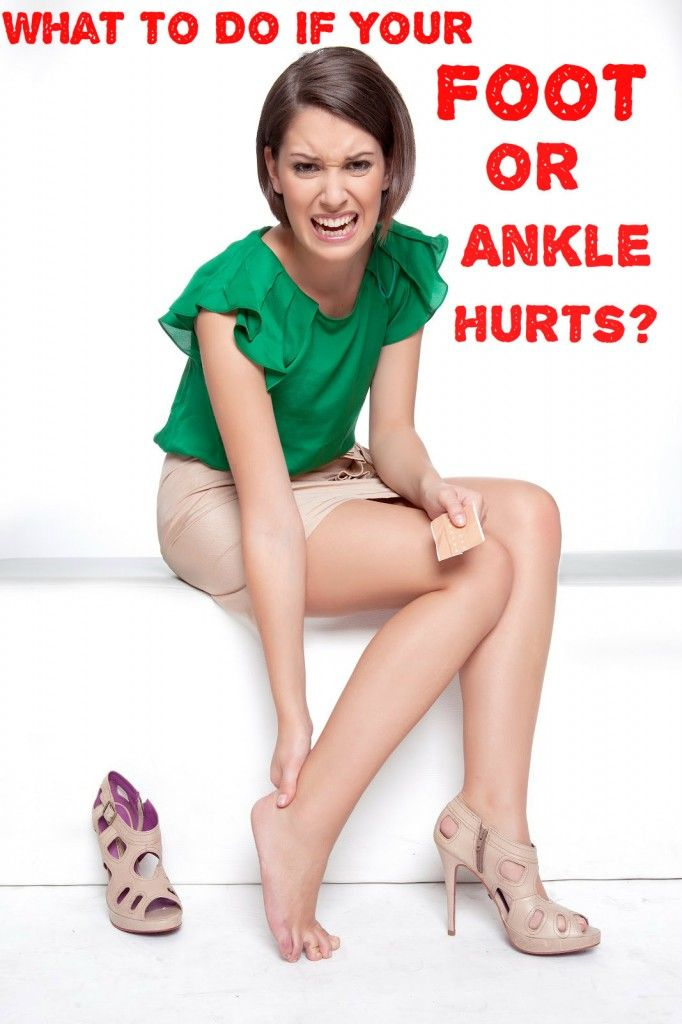 Easy Home Remedies For Ankle Pain | How To Cure Ankle Pain‎
