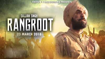 Sajjan Singh Rangroot Punjabi Movie Download 300MB