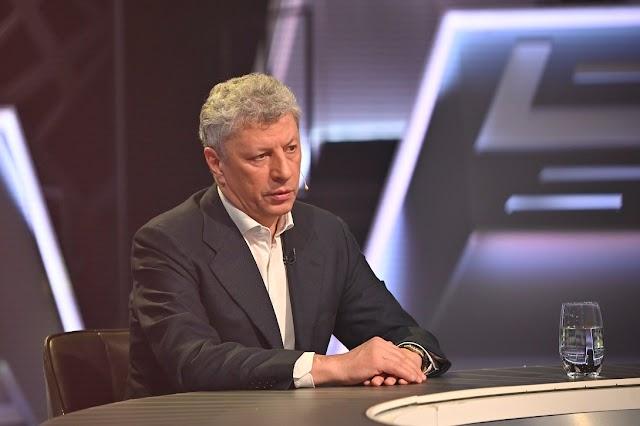 Юрій Бойко: Зарплати міністрів у сотні тисяч гривень – це ляпас суспільству