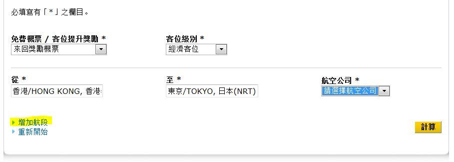 All about...: 我的首次里數兌換-北海道