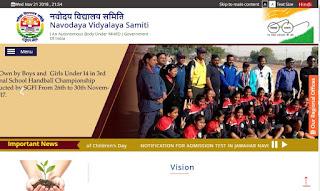 navodaya vidyalaya official website